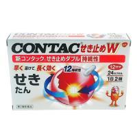 GSK 新Contac双效止咳胶囊:24粒【2類】