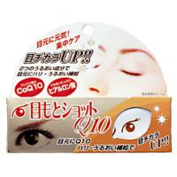 日本国产 眼霜美容液Q10配合:20g