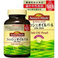 大塚 Nature-Made超级鱼油 欧米茄3系脂肪酸:180粒