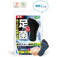 日本 足用去角质 药用清洁植物皂:60g