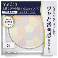 嘉娜宝 media 明亮彩色提光粉饼01 SPF15+++:3.0g(盒子单买)
