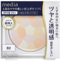嘉娜宝 media 明亮彩色提光粉饼02暖色 SPF15+++:3.0g(盒子单买)