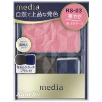 嘉娜宝 media 明彩腮红(RS-03):3.0g