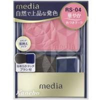 嘉娜宝 media 明彩腮红(RS-04):3.0g