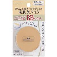嘉娜宝 media BB粉饼03(健康自然肤色):10g(盒子单卖)