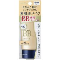 嘉娜宝 media BB霜 02(自然肤色)SPF35+++:35g