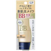 嘉娜宝 media BB霜 03(健康自然肤色)SPF35+++:35g