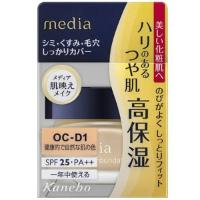 嘉娜宝 media 高保湿粉底霜OC-D1(健康自然肤色)SPF25+++:25g