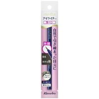 嘉娜宝 media 持久液体极细眼线笔BK-2(自然黑):0.6ml