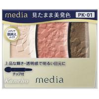 嘉娜宝 media 高品位高透明感眼影(PK-01):3.5g
