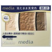 嘉娜宝 media 高品位高透明感眼影(BR-01):3.5g