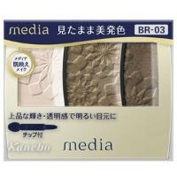 嘉娜宝 media 高品位高透明感眼影(BR-03):3.5g