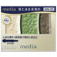 嘉娜宝 media 高品位高透明感眼影(GN-01):3.5g