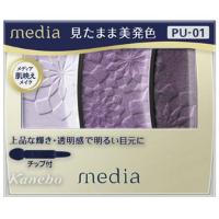 嘉娜宝 media 高品位高透明感眼影(PU-01):3.5g
