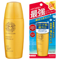 伊勢半KISSME SunKiller 超强防晒SPF50:30ml