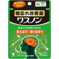 日本小林 健忘改善药:42粒【3類】