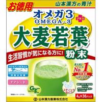 山本汉方 OMEGA-3+大麦若葉粉末:4g×36包