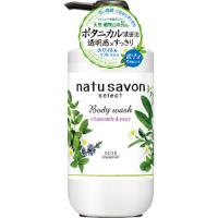 日本高丝kose softymo Natu savon美白沐浴乳 :500ml