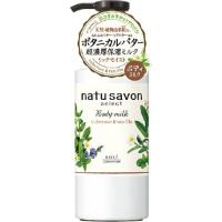 日本高丝kose softymo Natu savon丰富保湿身体乳 :230ml