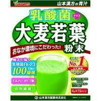 山本汉方 乳酸菌 大麦若葉:4g×7包