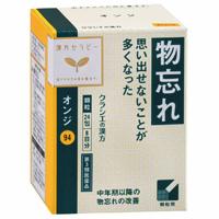 日本Kracie 远志健忘精华颗粒:24包【3類】