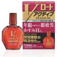 乐敦 中高年PremiumV顶级紫赞眼药水:15ml【2類】