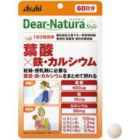 朝日Asahi Dear-Natura 叶酸×铁・钙:120粒