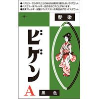 日本HOYU BigenA白发用染发 黑色:6g