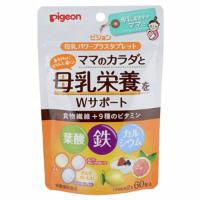 贝亲 Pigeon 妈妈Power Plus叶酸铁钙咀嚼片:60粒