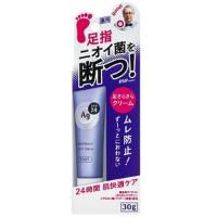 日本资生堂 Ag足用除菌除臭清爽乳霜:40g