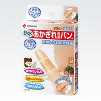 Nichiban 防水救急透明薄膜型AGB20B手指专用创可贴:20枚入