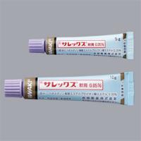 Salex丙酸倍他米松丙酸酯0.05%(劇):5g×10支