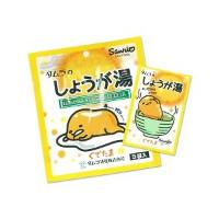 田村药品工业 生姜汤:75g(15g×5袋)入