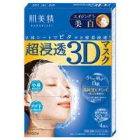 肌美精/kracie 3D超补水保湿美白面膜 :4枚