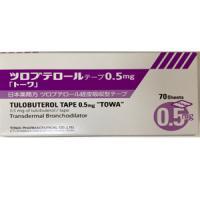 Tulobuterol妥洛特罗0.5mg「東和」:70枚(1枚×70)