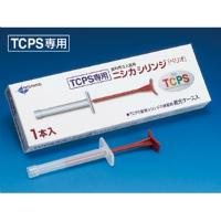 Nishika牙科注射装置(TCPS专用):1支