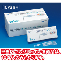 Nishika牙科旋转针(TCPS专用):10支