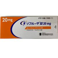 Xofluza 20mg新型流感:10片