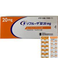 Xofluza 20mg新型流感:2片