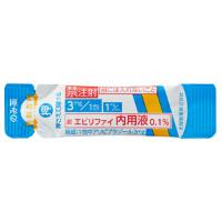 Abilify阿立哌唑内用液0.1%:3mL×28包(7包×4)【劇】