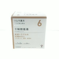 Tsumura汉方十味败毒汤精华颗粒:48包【2類】