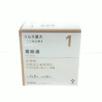 Tsumura葛根汤精华颗粒A:48包【2類】