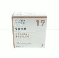 Tsumura小青龙汤精华颗粒:48包【2類】