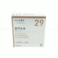Tsumura汉方麦门冬汤精华颗粒:48包【2類】