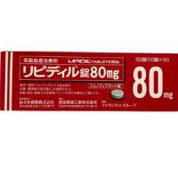 Lipidil非诺贝特80mg:100粒
