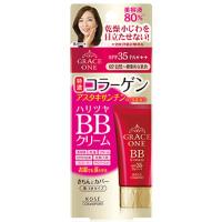 高丝kose GRACE ONE BB霜(02:自然健康肤色):50g 妈妈专用