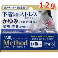 狮王LION PAIR Method WO湿疹止痒乳膏:12g【2類】