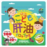 UNIMAT RIKEN 香蕉味儿童肝油糖丸 维生素A+D+营养DHA: 100粒