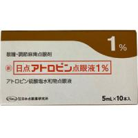 Atropine硫酸阿托品滴眼液1%:5mL×10支【劇】