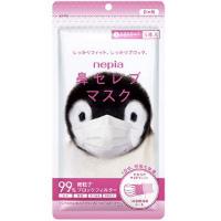 Nepoa 防尘防菌PM2.5对应小号口罩:5枚